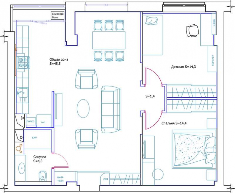Improved planning of a 3-room apartment in panel houses: 160 + Photo of the considered space