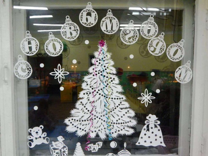 Noel ağacının camına başka bir sürümü