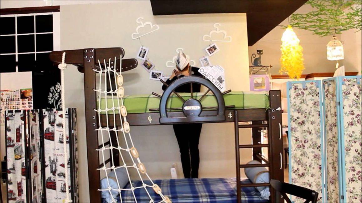 Dapatkan tidur untuk bayi, yang akan menjadi permainan yang menyeronokkan untuknya