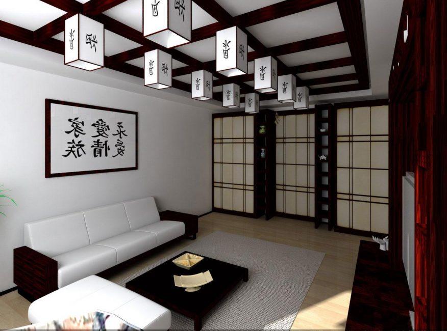 Lampu bilik tamu mewah